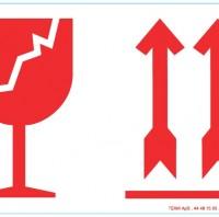 Pil + glas symbol, rød